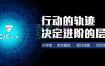 黑马传智32期C++就业班全套系统培训课程价值万元网盘下载