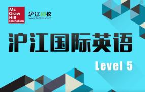 沪江网校英语零基础到四级vip课程,高清网盘下载